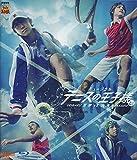 Blurayミュージカル テニスの王子様