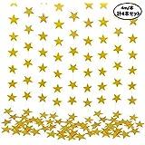 4本 星 スター ガーランド 両面 キラキラ ペーパー 結婚式 誕生日 記念日の飾り パーティー グッズ スターデコレーション 壁装飾 約4m/本 (金色)