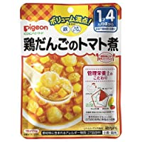 食育レシピ鉄Ca鶏だんごのトマト煮120g