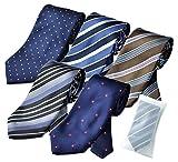 ビジネスマンサポート 洗えるネクタイ 5本セット 洗濯ネット付き h-a2c1c3d1d2