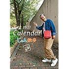 じゅん散歩 2017カレンダー 壁掛け