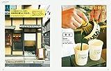 Hanako(ハナコ) 2019年 4月号 No.1170 [やっぱり私は、お茶が好き。] 画像