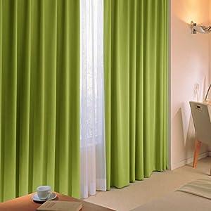 NICETOWN 遮光カーテン 2枚セット グ...の関連商品3