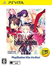 Fate/hollow ataraxia PlayStation Vita the Best