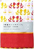 宮本 ガーゼタオル 町娘のハンカチーフ HOLIDAY 水族館篇 タツノオトシゴ 25×25cm