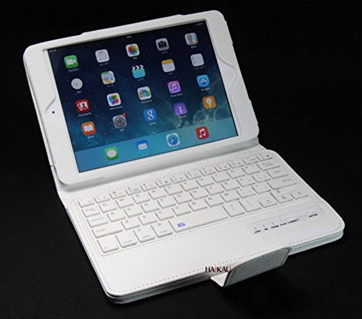 こねるくちばし嬉しいです【HAIKAU】 iPad mini4 / mini3 / mini2 / mini 兼用 ワイヤレスキーボード内蔵ソフトレザーケース 分離型 Bluetooth Keyborad 日本語操作説明書付き ホワイト