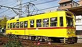 トミーテック ジオコレ 鉄道コレクション 鉄コレ 東京都交通局7000形 リバイバルカラー ジオラマ用品