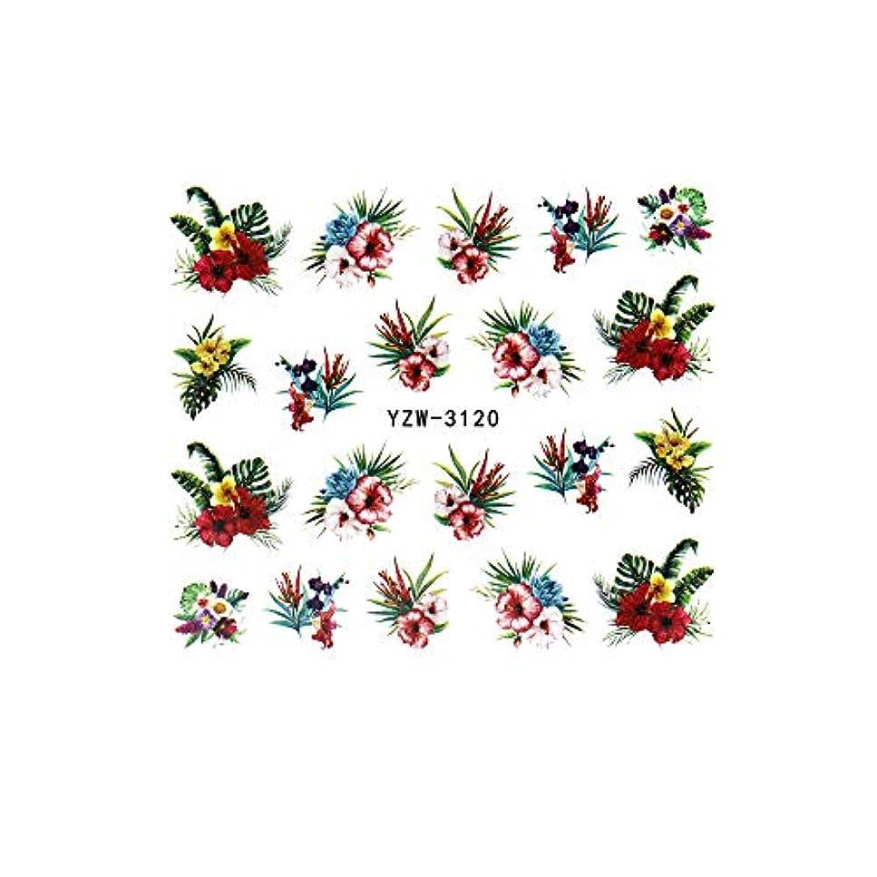 寂しいスラダム泳ぐウォーターネイルシール ハイビスカスリゾートシール【YZW-3120】フラワーネイル リゾートネイル 夏ネイル 花柄 ハイビスカス ネイルアート