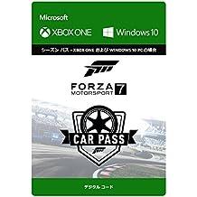 Forza Motorsport 7 カーパス | オンラインコード版 - XboxOne