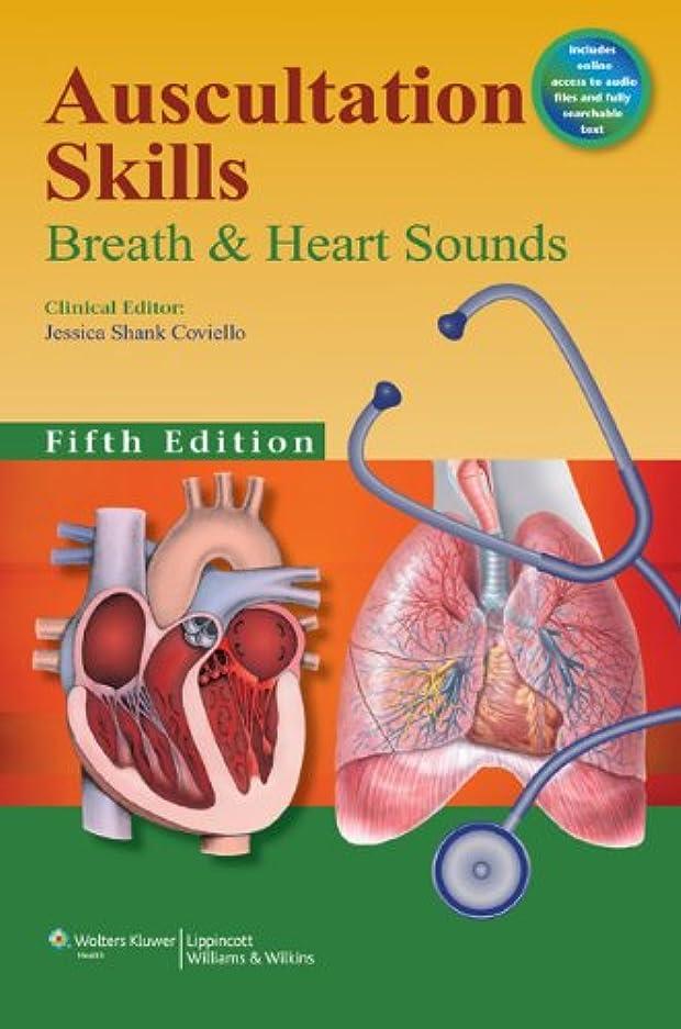 光沢ラフ悲惨なAuscultation Skills: Breath & Heart Sounds