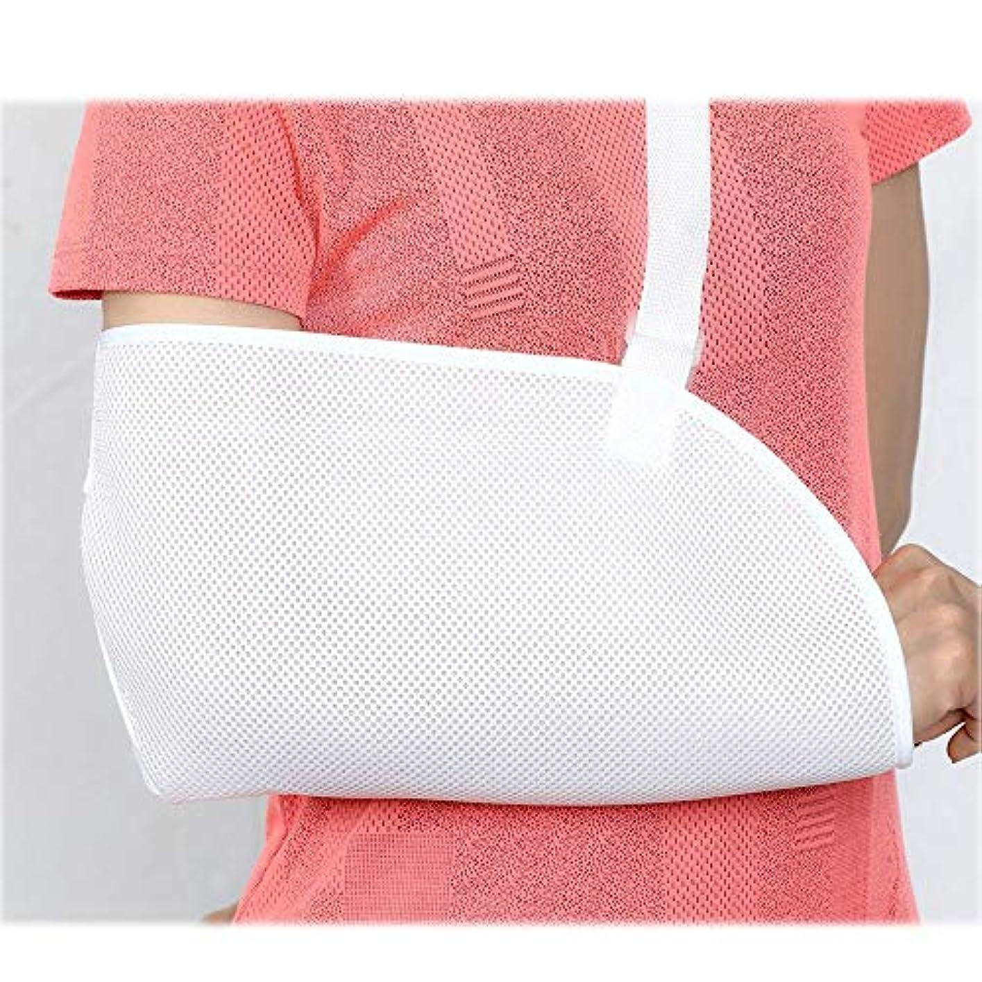 スラック基礎理論放出ZYL-YL 鎖骨前腕スリング脱臼固定アームをショルダーサポートの保護具を肩快適な腕骨折のサポート (色 : ホワイト)
