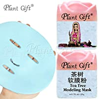 PLANT GIFT TEA TREE MODELING MASK Acne, Oil Control, Essential Oils, Cleansing Pores, Moisturizing Skin Care 20G*2pcs