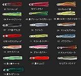 ヤマシタ(YAMASHITA) ルアー 鯛歌舞楽 波動ベイト 2 ピンクラメ