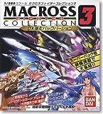 1/250 マクロスファイターコレクションVol.3 DX強化パックバージョン (BOX)