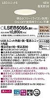 パナソニック LED(電球色) ダウンライト LSEB5065LB1 美ルック・60形ダイクール電球1灯相当・高気密SB形・ビーム角24度・集光タイプ 調光タイプ/埋込穴φ100