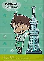 ハイキュー!! meets TOKYO SKYTREE ( 東京スカイツリー )クリアファイル E 及川