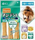 ハーツ (Hartz) チューデント 小型ー中型犬用 4本入