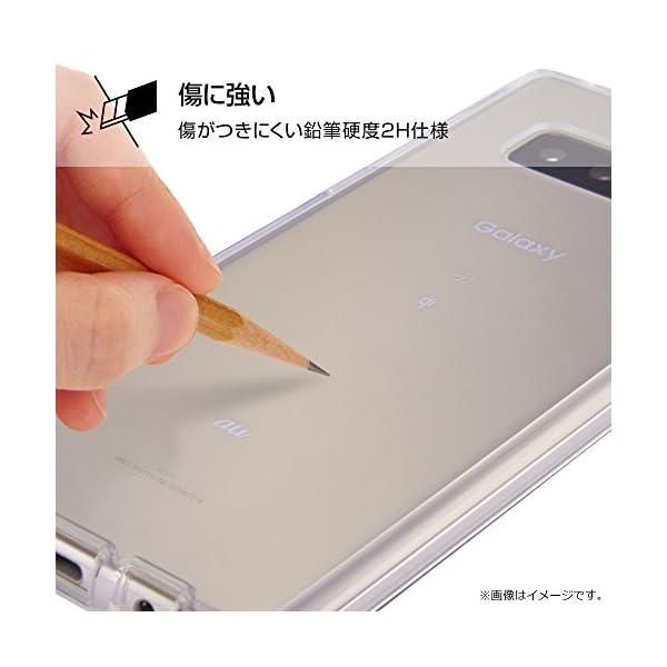 レイ・アウト Galaxy Note8 ケース...の紹介画像5