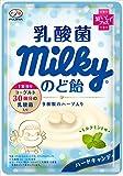 不二家 乳酸菌ミルキーのど飴袋(おいしくプラス) 70g×6袋