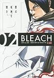 BLEACH(2) 死神代行篇(2)顕現 (集英社リミックス)