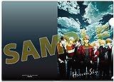 【早期購入特典あり】うたの☆プリンスさまっ♪「HEAVEN SKY」エピソードCD(A5クリアファイル(ジャケットイラスト使用)付き)