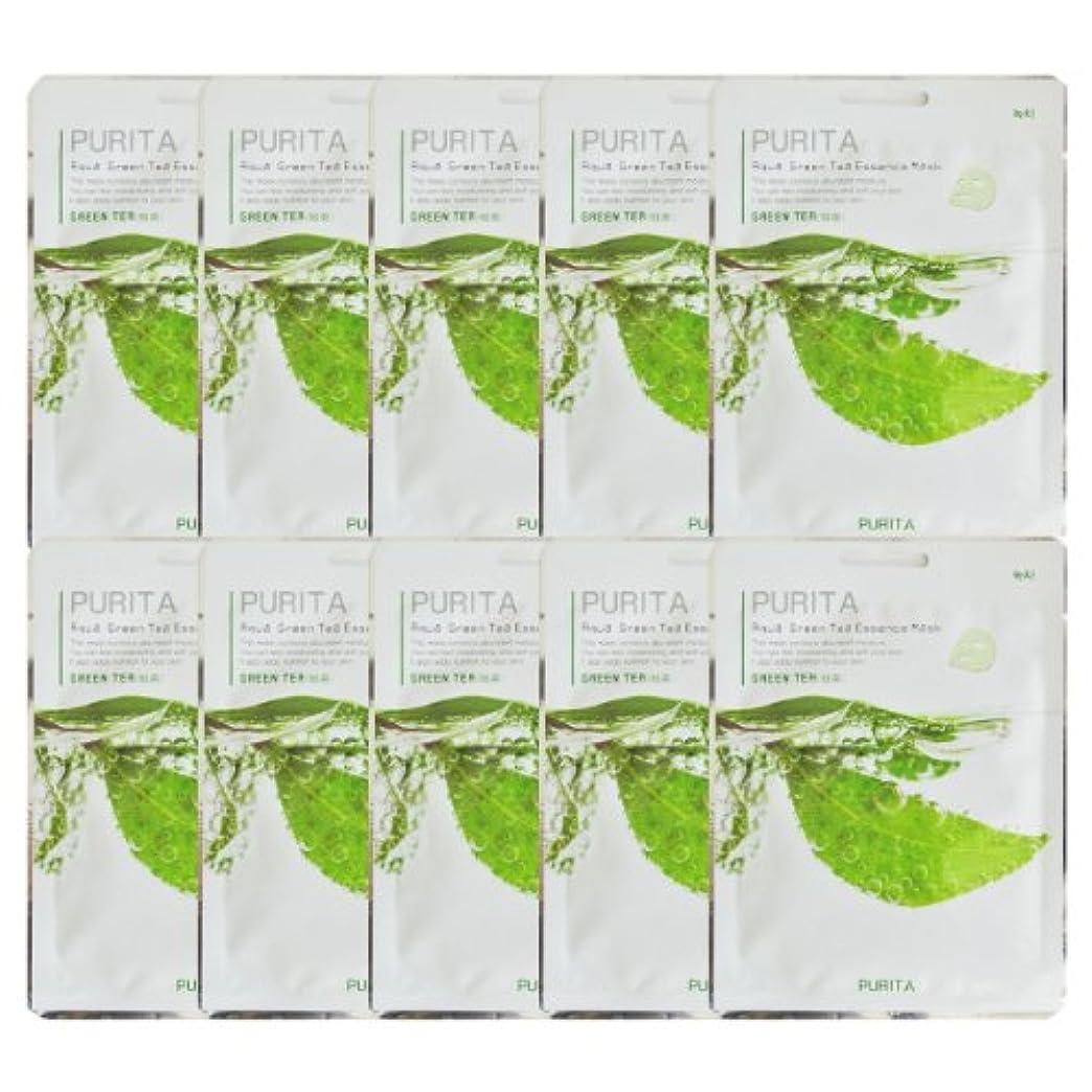 理容師スムーズに薄暗いPURITA ピュリタ エッセンスマスク 緑茶 10枚セット