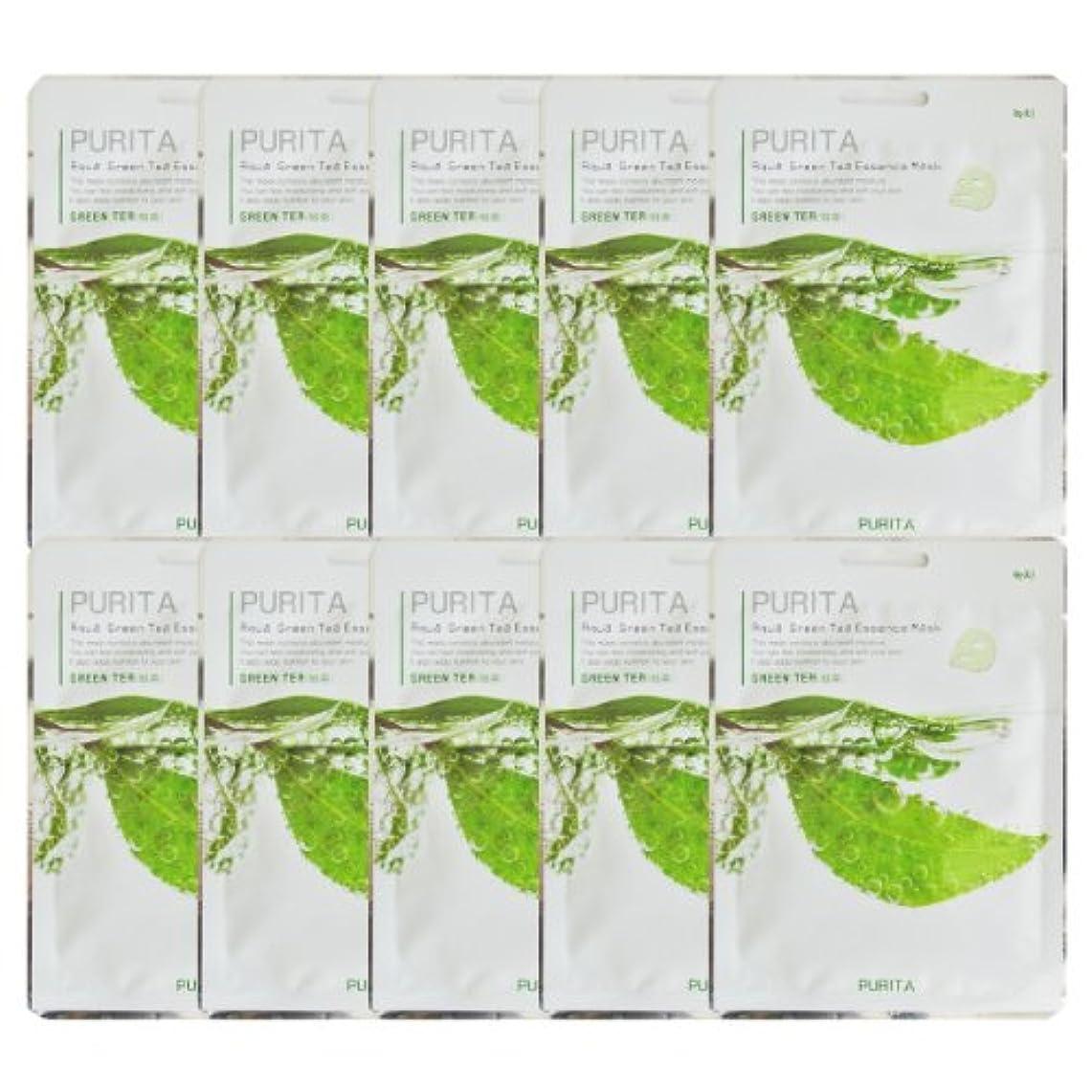 カエルに向けて出発海PURITA ピュリタ エッセンスマスク 緑茶 10枚セット
