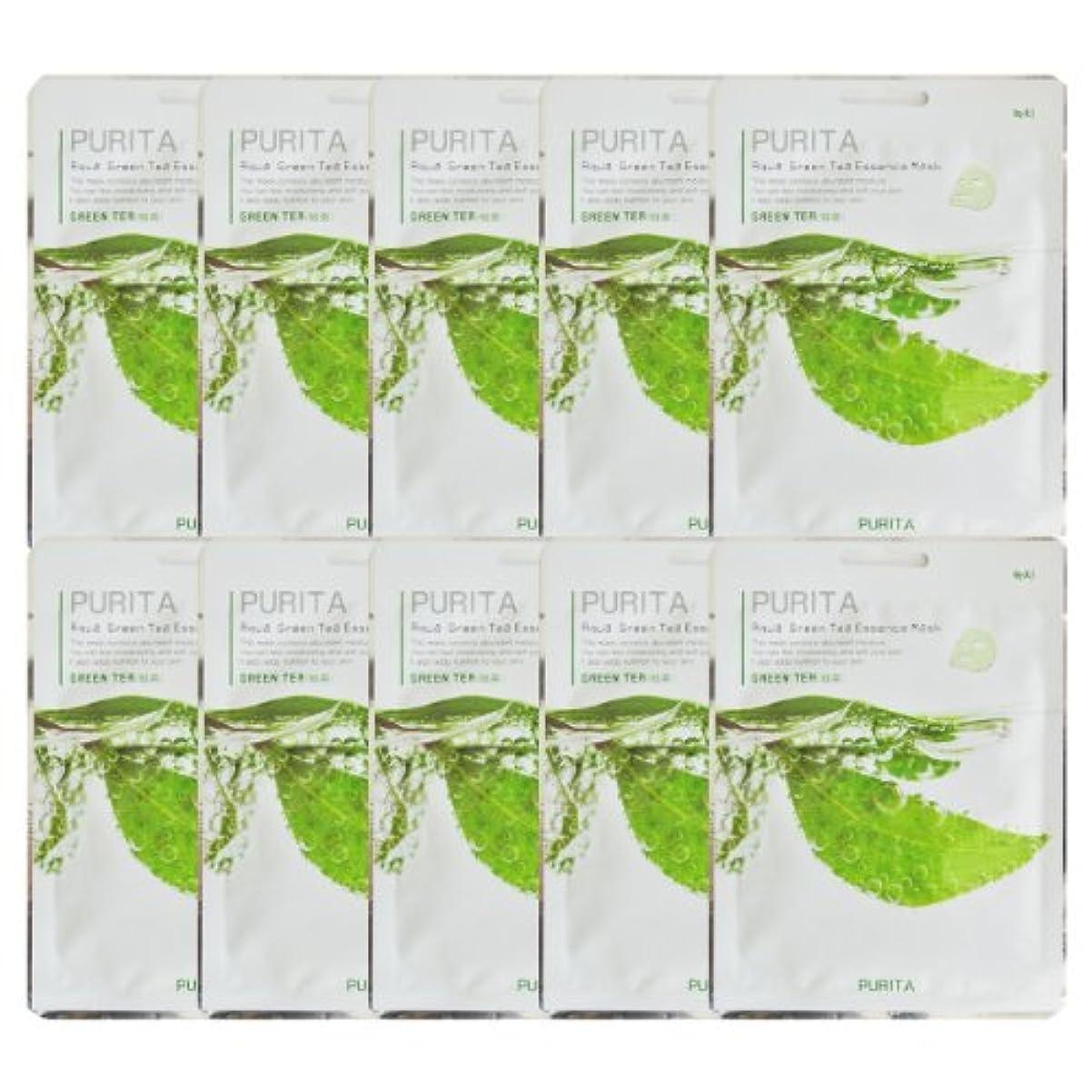 ホスト識字落ちたPURITA ピュリタ エッセンスマスク 緑茶 10枚セット