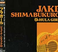 Hula Girl by Jake Shimabukuro (2006-09-20)