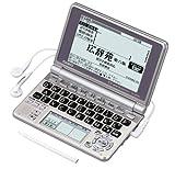 CASIO EX-word データプラス4 エクスワード データプラス4 XD-SP6700の画像