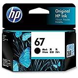 HP 67 Black Original Ink Cartridge (3YM56AA)