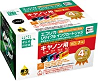 エコリカ ECI-CA074P/BOX リサイクルインク