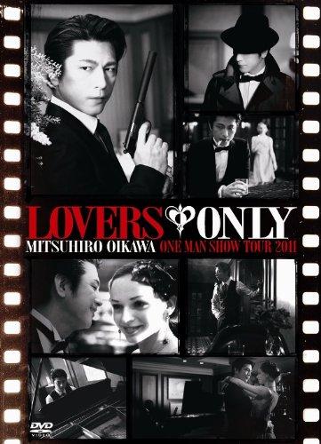 及川光博ワンマンショーツアー2011「大人の恋。」 [DVD]