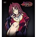 キディ・グレイド DVD-BOX 1 (初回限定生産)