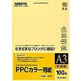 コクヨ PPCカラー用紙 共用紙 A3 100枚 黄 KB-KC138NY