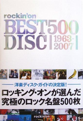rockin'on BEST DISC500 1963-2007の詳細を見る