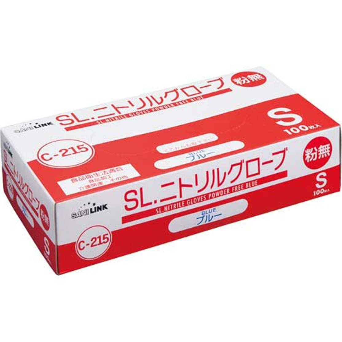 麺ファウルクマノミフジリンクス ニトリルグローブ 粉無S ブルー100枚入