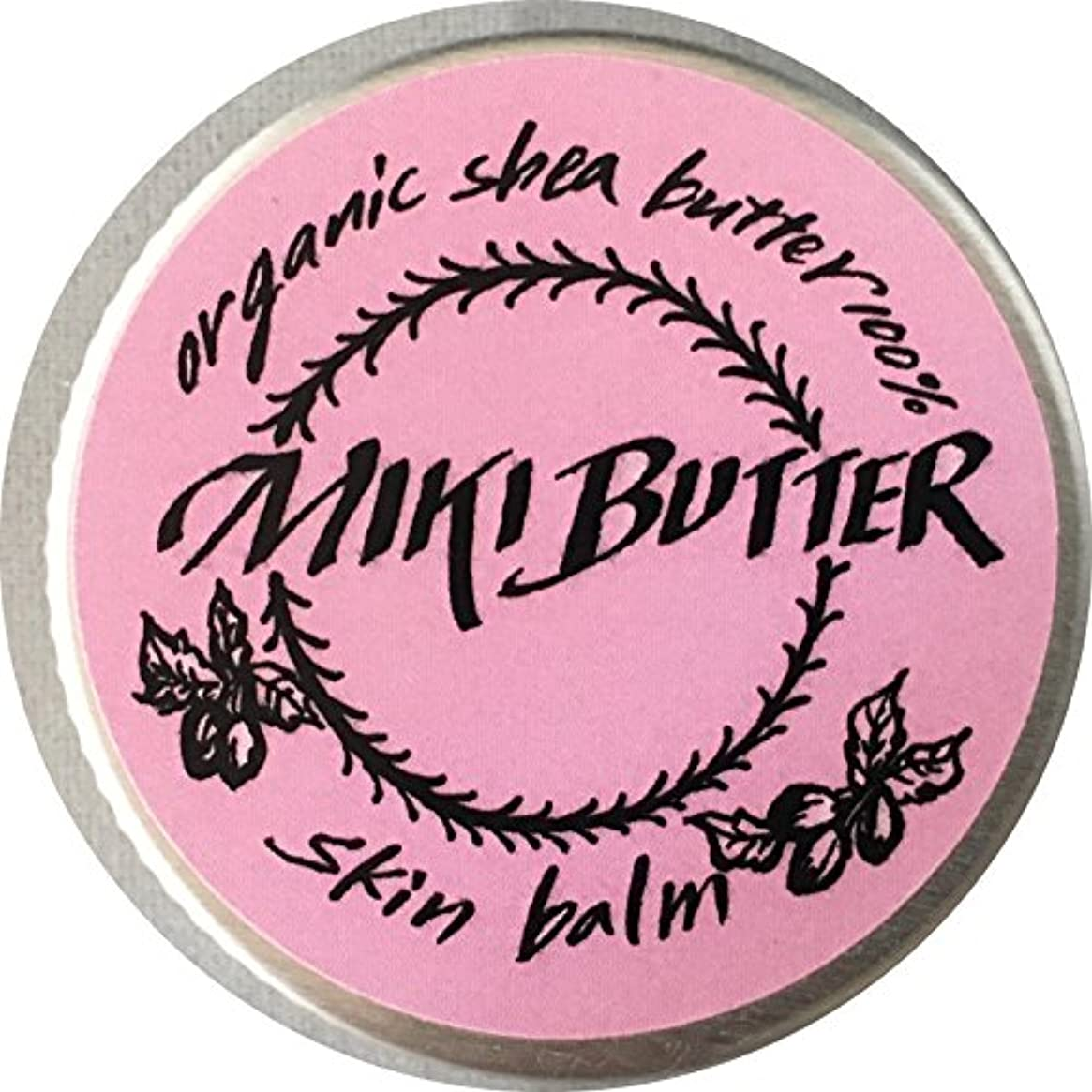 水曜日ラップ軽食100%天然 未精製シアバター ミキバター (ゼラニウム, 15)