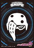 キャラクタースリーブ 『仮面ライダーエグゼイド』 仮面ライダースナイプ エンブレム (EN-426)