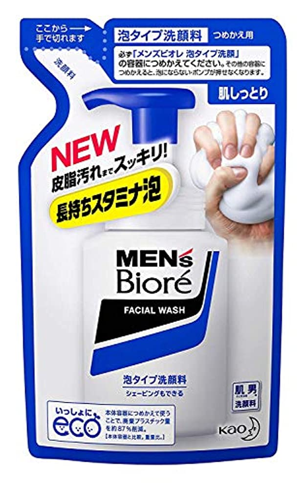 ロースト時計今【花王】メンズビオレ 泡タイプ洗顔 詰替 (130g) ×5個セット