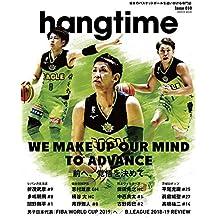 hangtime Issue.010