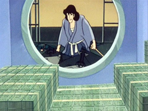第131話 二人五ェ門斬鉄剣の謎