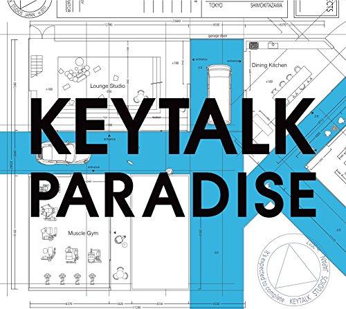 PARADISE<初回限定盤A:CD+DVD>