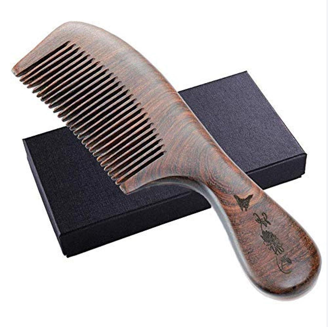 中央値拡大するシットコムWooden Hair Comb, Anti-Static, Detangling Fine Tooth Shower Comb,No Static Natural Wooden Sandalwood Comb for...