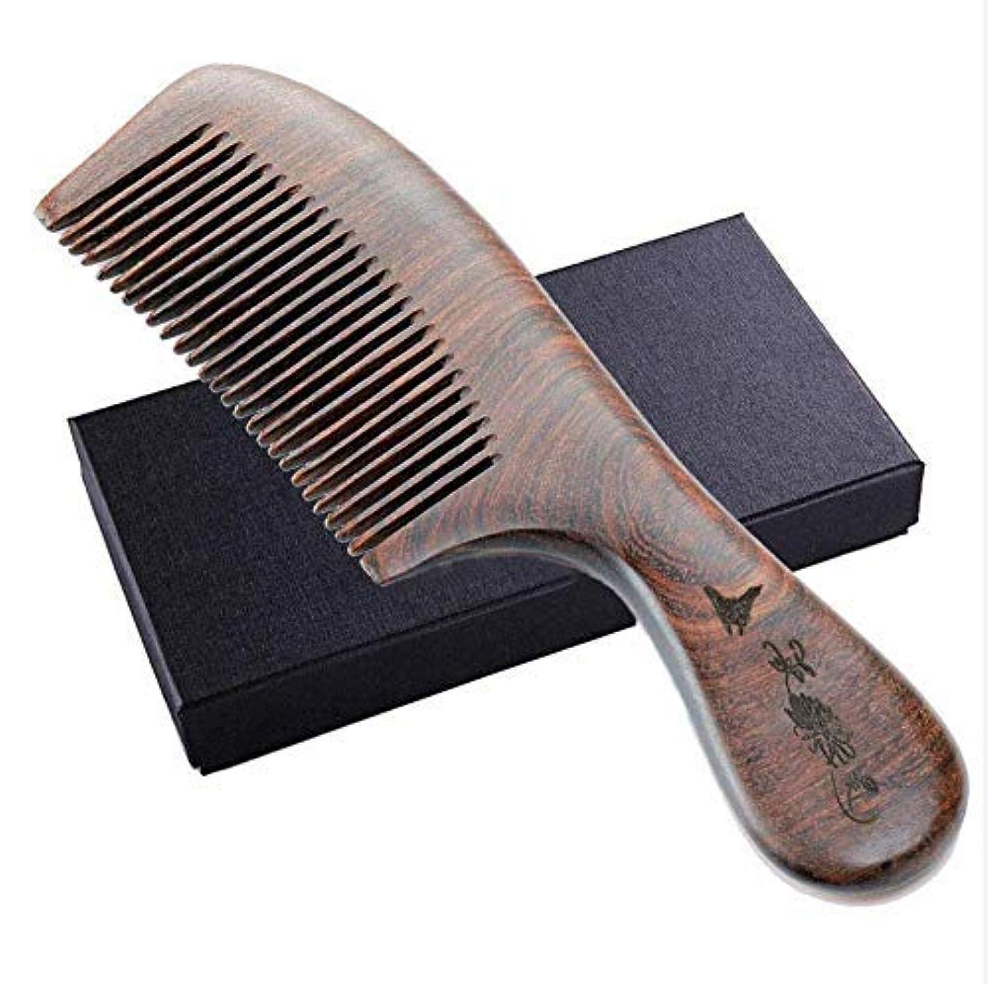 手書きピジンWooden Hair Comb, Anti-Static, Detangling Fine Tooth Shower Comb,No Static Natural Wooden Sandalwood Comb for...