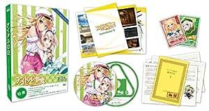 【Amazon.co.jp限定】TVアニメ『アイドル事変』 第3巻(全巻購入特典:「描き下ろし全巻収納BOX(鬼丸 靜)」引換シリアルコード付) [Blu-ray]