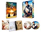 劇場版「猫侍 南の島へ行く」【DVD】[DVD]
