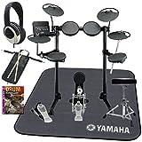 YAMAHA ヤマハ 電子ドラムセット DTX430KUPGS スターターセット YAMAHA純正マット&イス付属