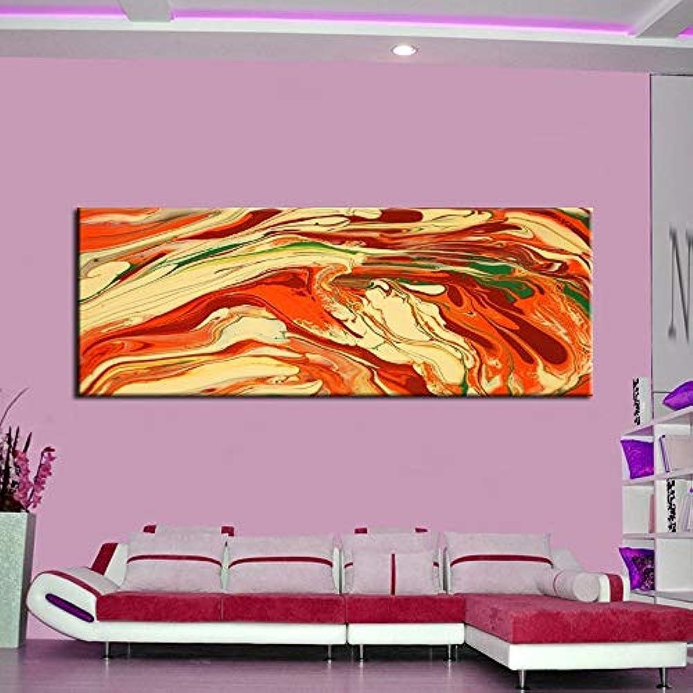 焦がすわざわざタブレット現代の抽象油絵のような火山キャンバス絵画水彩ポスター壁絵画アート用リビングルームホームデコレーション50×150センチなしフレーム