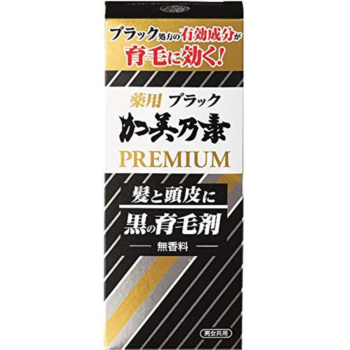 隙間縁石ボックス薬用ブラック加美乃素 PREMIUM 180ml